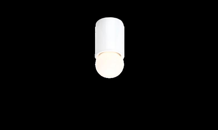 Michael Anastassiades White Porcelain Series O1