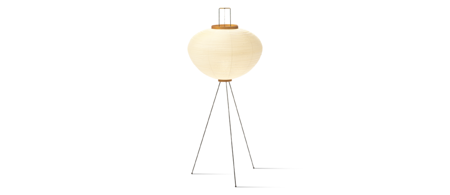 Vitra Akari 10A Golvlampa i washipapper, bambu och svartlackerat stål