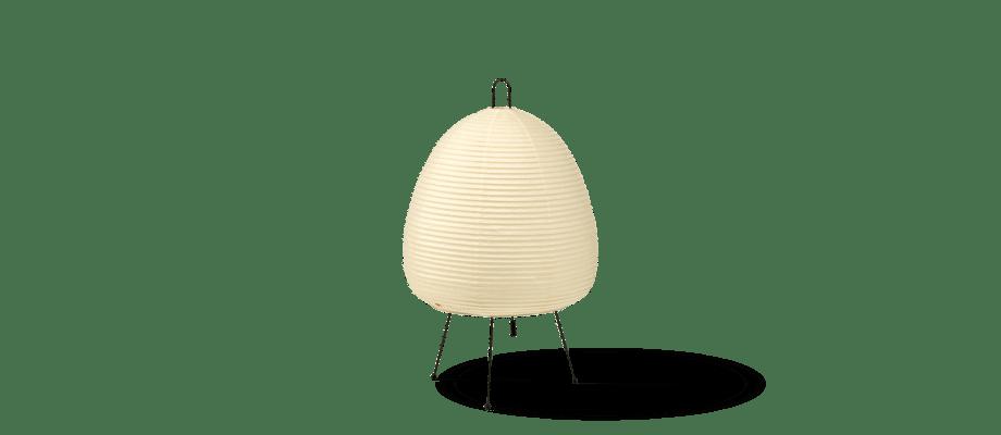 Vitra Akari 1A Bordslampa i washipapper och svartlackerade ben av stål