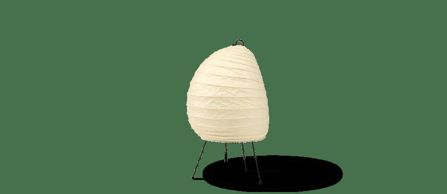 Vitra Akari 1N Bordslampa i washipapper och svartlackerat stål